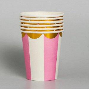 Стакан бумажный «Полоска», набор 6 шт., цвет розовый и белый