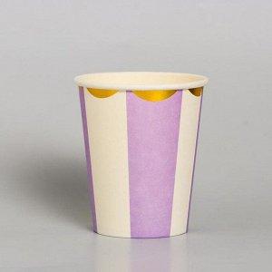 Стакан бумажный «Полоска», 200 мл, набор 6 шт., цвет сиренево- белый