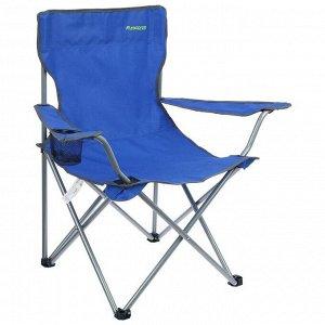 Кресло складное ZAGOROD К 504 в чехле, цвета микс