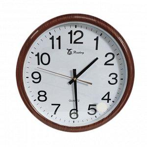 Настенные часы / 36 см