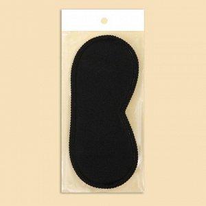 Маска для сна, 19 ? 8,5 см, резинка одинарная, цвет чёрный