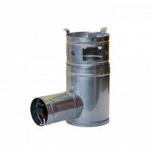 Турбопечка туристическая щепочница Век, d=108 мм