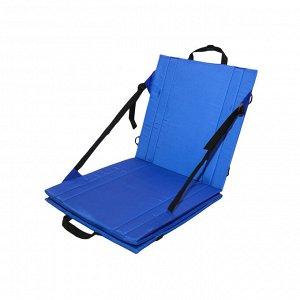 Коврик-кресло «Век», удлинённый