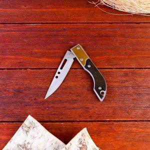 Нож складной, рукоять два цвета
