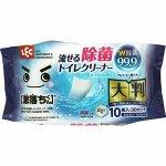 Влажные салфетки для обработки унитаза (водорастворимые, спиртосодержащие, аромат мыла) 1 упак