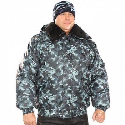 Б. В. Р-спец. одежда. Для охоты, рыбалки, туризма.Новинки — Распродажа спецодежды!!! — Куртки