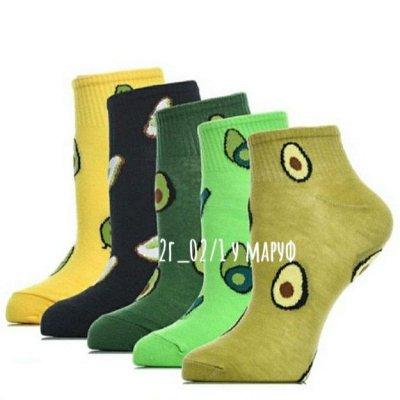 Самые стильные носки от 24 руб 🔥! — Носочки — Носки