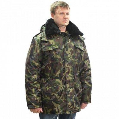 Б. В. Р-спец. одежда. Для охоты, рыбалки, туризма.Новинки — Зимний камуфляж — Куртки