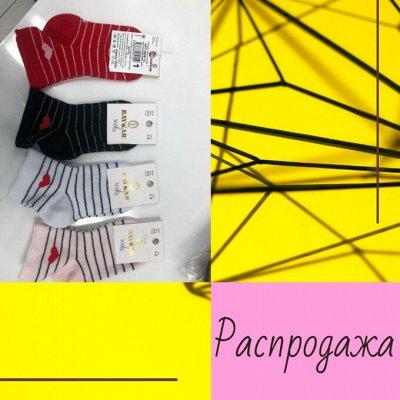 Белье BAYKAR и DONELLA для мальчиков — Распродажа носков, колготок от 22 рублей 😀 — Белье