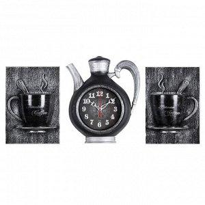 """Комплект """"Узор"""" Настенные часы """"Чайник + 2 кружки"""""""