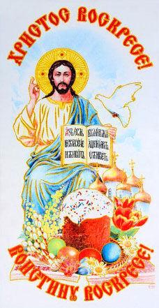 """Пасхальная салфетка """"Христос Воскресе!"""""""