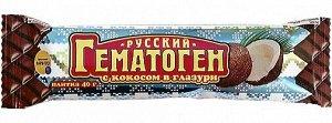 """Гематоген """"Русский"""" с кокосом в глазури"""