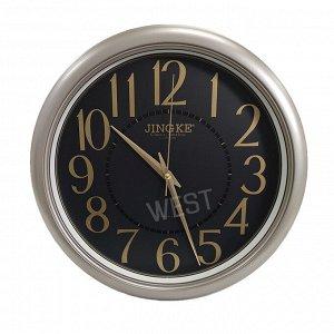 Интерьерные настенные часы / 46 см