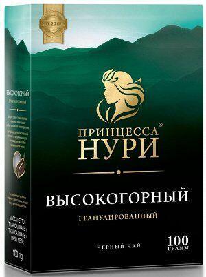 Чай Принцесса Нури BOP- HG СТС высокогорный  100г 1/16, шт