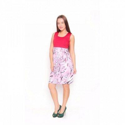 Vestidos -14, супер цены и качество! Огромные скидки — Женская одежда распродажа-2 — Повседневные платья