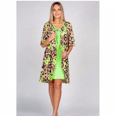 Vestidos -14, супер цены и качество! Огромные скидки — Женские домашние костюмы, комплекты — Домашние костюмы