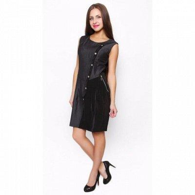 Vestidos -14, супер цены и качество! Огромные скидки — Женские платья — Повседневные платья