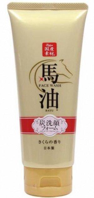 Lishan Face Wash Увлажняющая пенка для умывания с лошадиным жиром, древесным углем, 130гр