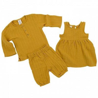 Дизайнерские вещи для дома+ кухня, акция мая — Tkano - детская коллекция — Для новорожденных