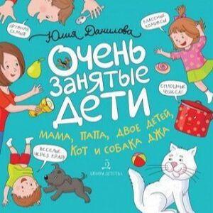 ღВместе с книгой мы растем и развиваемсяღ — Детская от 421 руб. — Детская литература