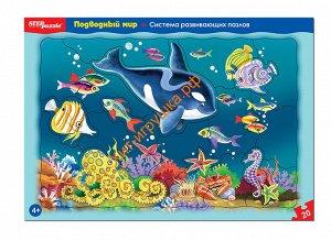 """Развивающий пазл """"Подводный мир"""" (большие) 80452, 80452"""