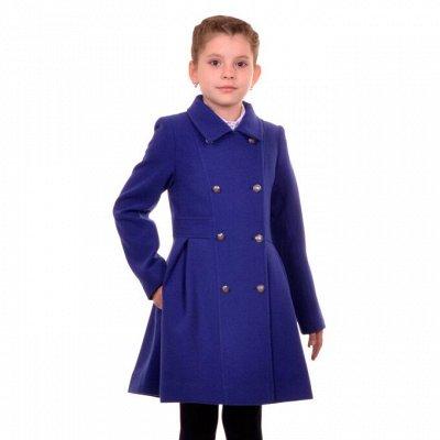 Империя пальто- куртки, пальто, весенние новинки! — Детская коллекция — Верхняя одежда
