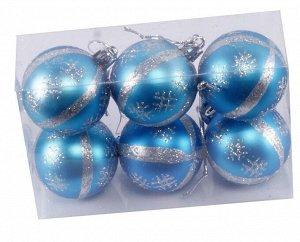 Елочные шары 200502646 M-360161-1 (6шт, 5см)