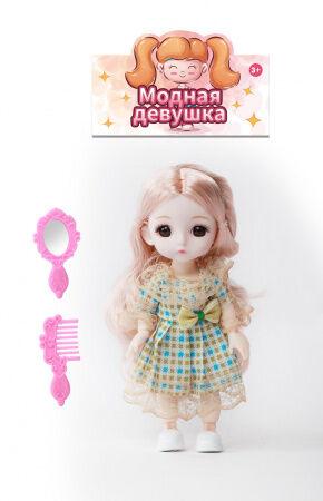Кукла в наборе OBL816013 EW803A (1/360)