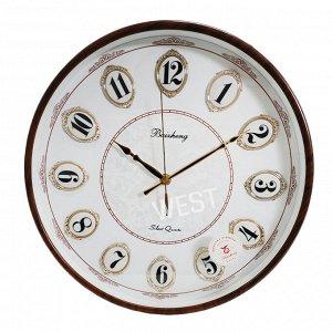 Интерьерные настенные часы / 33 см