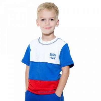 SEVA - четкий детский трикотаж, цена сказка — Футболки — Футболки