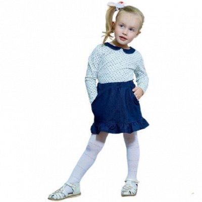 SEVA - четкий детский трикотаж, цена сказка — Пуловеры, джемперы - Скидки — Пуловеры и джемперы