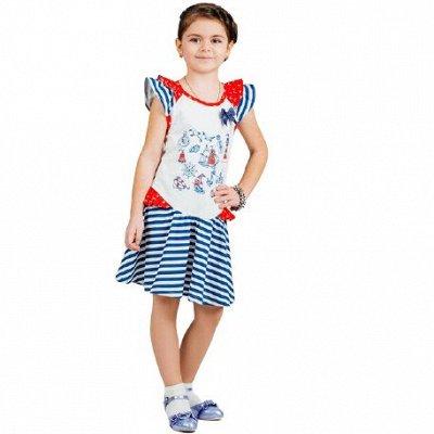 SEVA - четкий детский трикотаж, цена сказка — Платья - Скидки — Платья и сарафаны