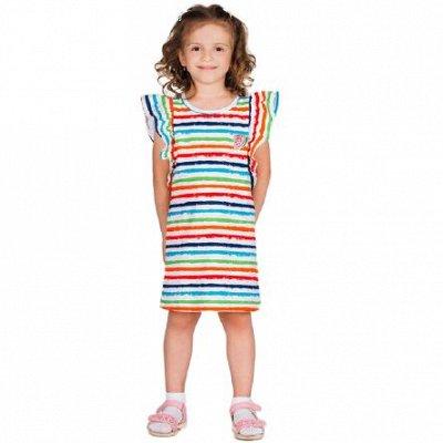 SEVA - четкий детский трикотаж, цена сказка — Платья — Платья и сарафаны