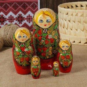 "Матрёшка 5 -ти кукольная ""Татьяна"" хохлома,  14-15 см"