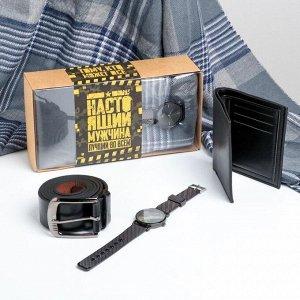 """Набор """"Настоящий мужчина"""", шарф, ремень, кошелек и наручные часы"""
