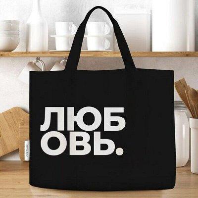 Недорогие платья и шторы - от 42 до 56! Сумки шопперы — Gortinak - новинки — Большие сумки