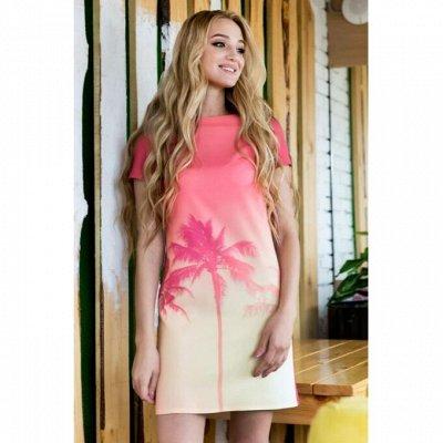 Недорогие платья и шторы - от 42 до 56! Сумки шопперы — Хочу платье! — Короткие платья