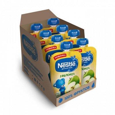 Легендарные марки детского питания — Фруктовое пюре • упаковка • Выгодная покупка