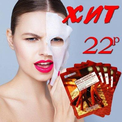 Lador - салонный уход за волосами у вас дома! — Маски за 22 р!!! Восстанавливаем кожу лица после зимы! — Восстановление