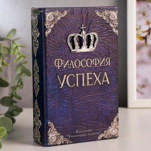"""Сейф-книга """"Философия успеха"""", обтянута искусственной кожей"""