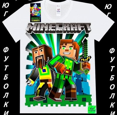 Горячие новинки! Аксессуары Brawl и Among!!! — Футболки Brawl Stars, Minecraft — Футболки