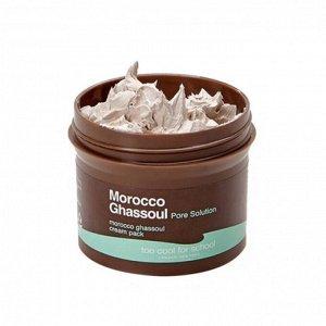 Крем-маска для лица с марокканской глиной Morocco