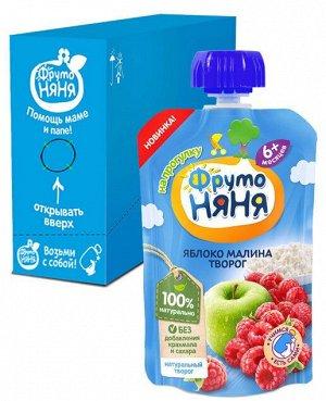 ФРУТОНЯНЯ Пюре 90г яблоко-малина с творогом большая упаковка 12 шт