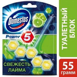 DOMESTOS  Блок Гигиенический для очищения унитаза Power 5 Свежесть Лайма 55Г