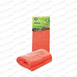 Салфетка Kolibriya Nimbi-43, для влажной уборки, для пола, из микрофибры, 500x800мм, красная, арт. Nim-0553.red