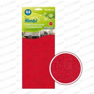 Салфетка Kolibriya Nimbi-44, для сухой и влажной уборки, для дома, из микрофибры, 400x400мм, красная, арт. Nim-0549.red