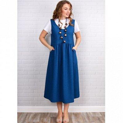 Яркая домашняя одежда от Синель 17 (до 68 размера) — Сарафаны — Сарафаны