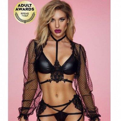 Be Sexy Нижнее белье от S до XXXL. Ликвидация -50%.  — Комплекты одежды и белья — Белье, одежда и обувь