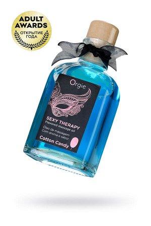 Комплект для сладких игр Orgie Lips Massage со вкусом сахарной ваты (массажное масло для поцелуев, п