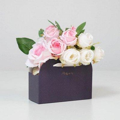 Для школы и детского сада — Упаковка для цветов. — Подарочная упаковка